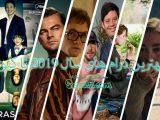 هفت درام برتر سال 2019 از نظر ساعت 7