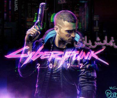 cyberpunk 2077(Cover)