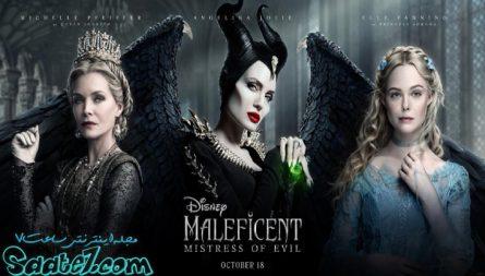 نقد و بررسی فیلم Maleficent : Mistress of Evil