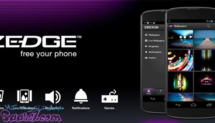 بررسی اپلیکیشن شخصی سازی Zedge