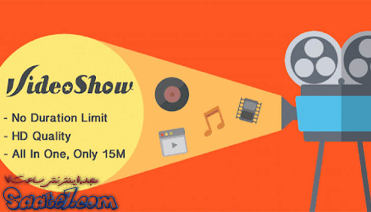 اپلیکیشن VideoShow