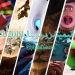 هفت انیمیشن برتر سال 2019 تا کنون