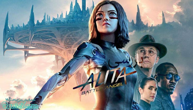 Alita Battle Angel1