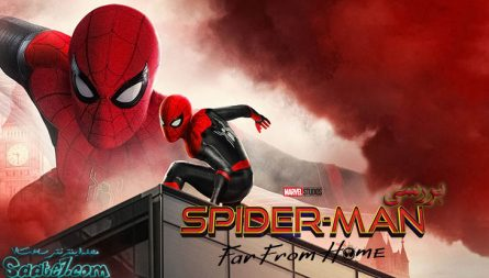 Spider Man Far From Home2