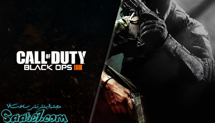 Call of Duty: Black Ops 5