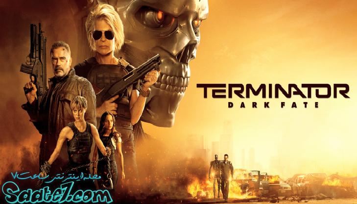 نقد فیلم ترمیناتور - سرنوشت تاریک
