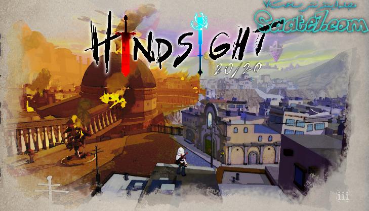 Hindsight 20 / 20