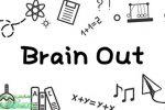 بازی Brain Out- can you pass