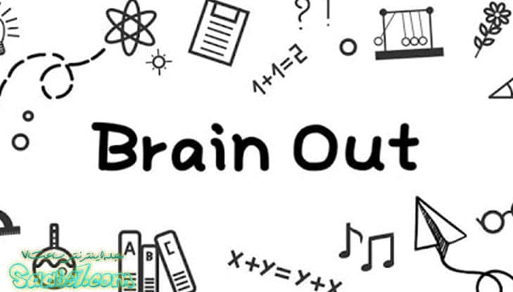 بازی Brain Out- can you pass