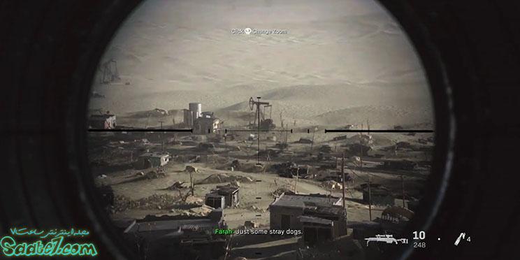در بازی MW در مرحله ای باید با استفاده از سلاح اسنایپر دشمنان را از پیش روی بردارید.