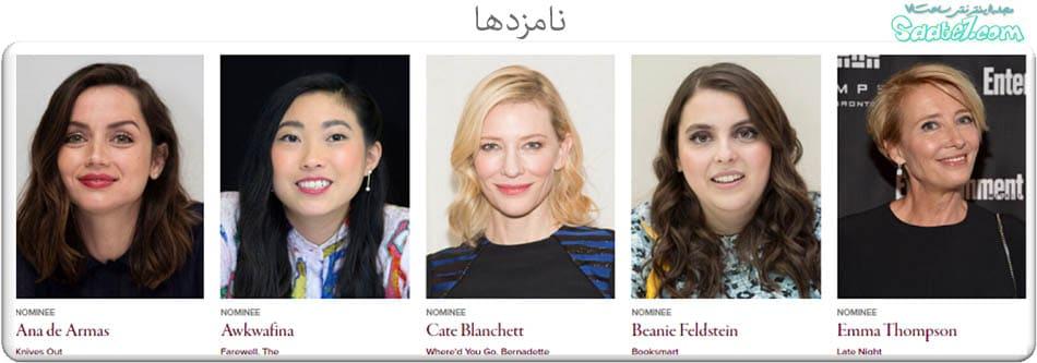 بهترین بازیگر زن نقش اصلی / طنز یا موزیکال گلدن گلوب 2020
