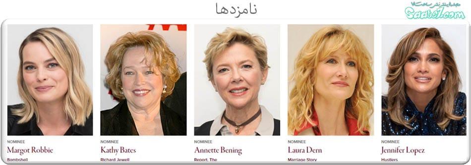 بهترین بازیگر زن نقش فرعی گلدن گلوب 2020