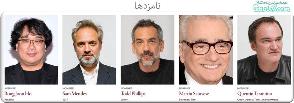 بهترین کارگردان گلدن گلوب 2020