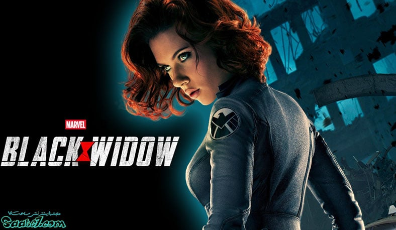 فیلم Black Widow (بیوه ی تاریک)