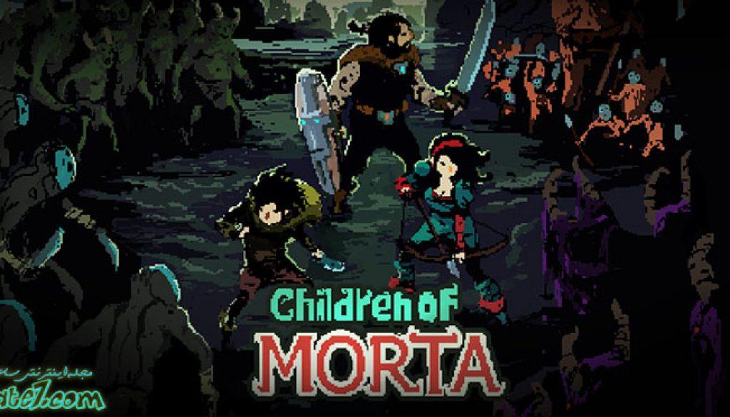 بازی Children of Morta