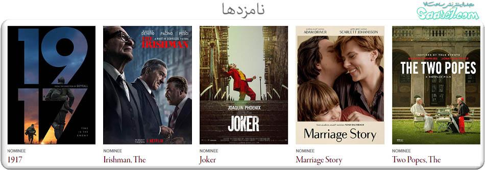 بهترین فیلم های درام گلدن گلوب 2020