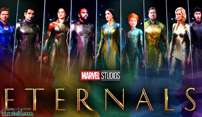 فیلم Eternals (جاودانگان)