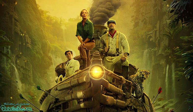 فیلم Jungle Cruise (کشتی تفریحیِ جنگلی)