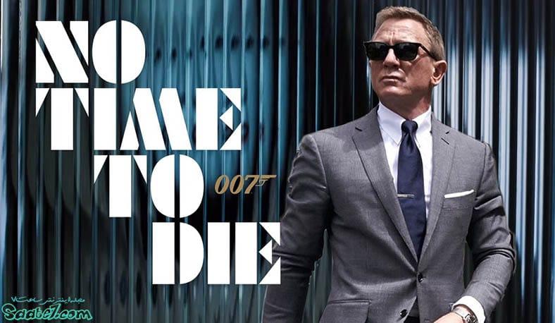 فیلم No Time To Die (زمانی برای مردن نیست)