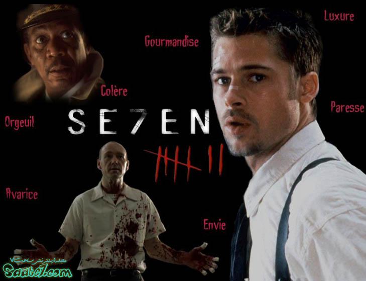 فیلم Seven اثر دیوید فینچر