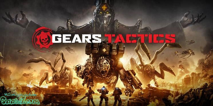 مورد انتظارترین بازیهای سال 2020 (بازی Gears Tactics )
