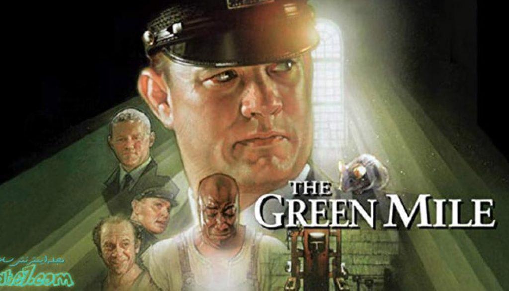 فیلم مسیر سبز یکی از بهترین فیلم های تاریخ سینما