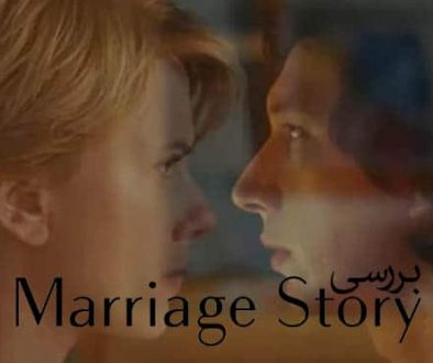 فیلم Marriage story