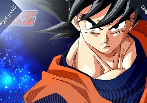بازی Dragon Ball Z Kakarot