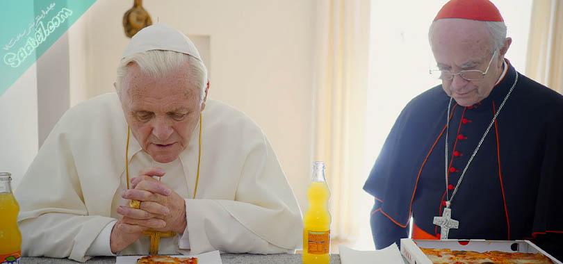 فیلم The Two Popes