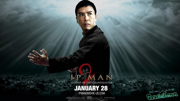فیلم Ip man2