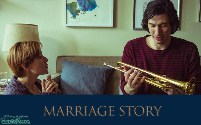 فیلم MARRIAGE STORY نامزد جایزه ی اسکار