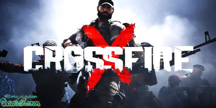 بازی crossfire