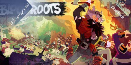 بازی Bloodroots