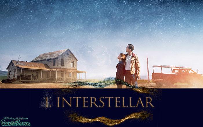 هفت فیلم برتر کریستوفر نولان Interstellar