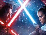 فیلم Star Wars Rise Of The Skywalker