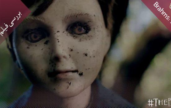 بررسی فیلم brahms the boy 2