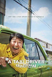 فیلم کره ای A Taxi Driver