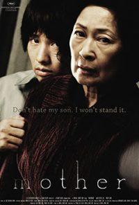 فیلم کره ای Mother