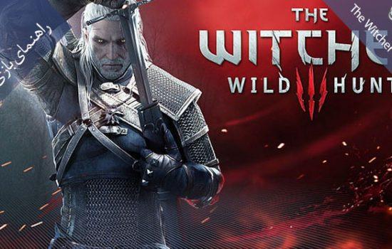 راهنمای کامل بازی The Witcher 3: Wild Hunt