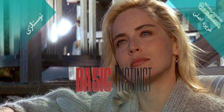 نقد فیلم Basic Instinct