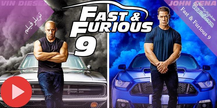 Fast & Furious 9-Moarefi