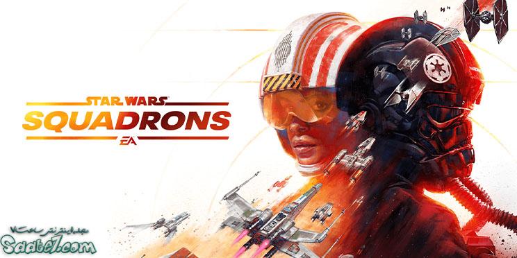 معرفی بازی Star Wars Squadrons
