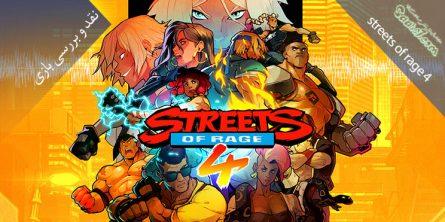 بررسی بازی Streets of Rage 4