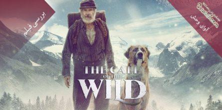بررسی فیلم The Call of the Wild