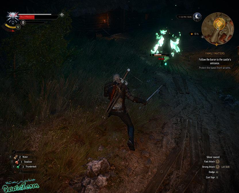 راهنمای The Witcher 3 / مرحله Family Matters