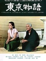 فیلم Tokyo Story