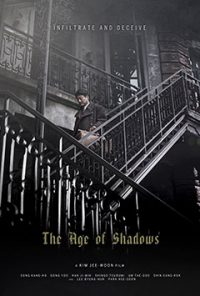 فیلم The Age of Shadows