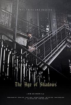 فیلم The Age of Shadows