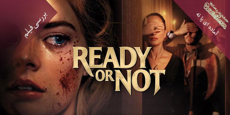 بررسی فیلم READY OR NOT