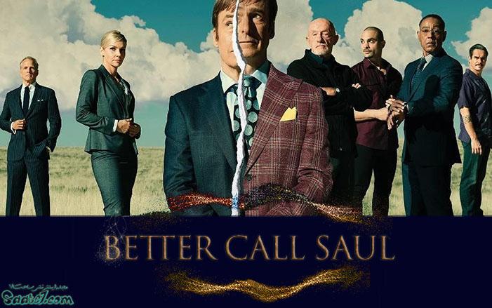 بهترین سریال ها Better Call Saul